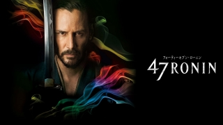 47 Ronin (2013) Full Movie