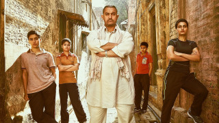 Dangal (2016) Full Movie - HD 720p BluRay