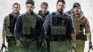 Triple Frontier (2019) Full Movie - HD 1080p